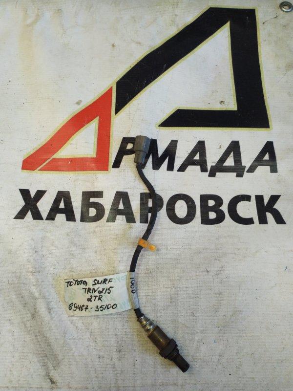 Датчик кислородный Toyota Surf TRN215 2TR (б/у)