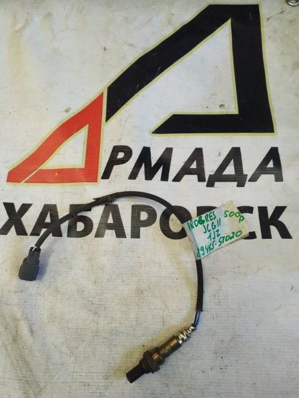 Датчик кислородный Toyota Progres JCG11 1JZ (б/у)