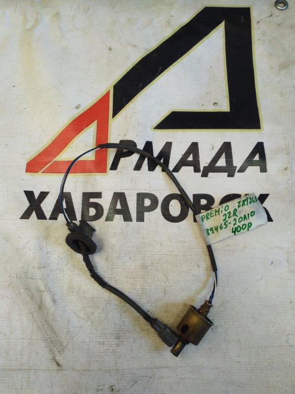 Датчик кислородный Toyota Premio ZRT265 2ZR (б/у)