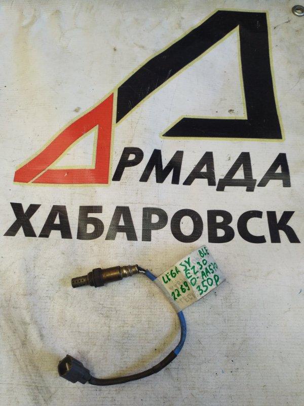 Датчик кислородный Subaru Legacy BLE EZ30 (б/у)