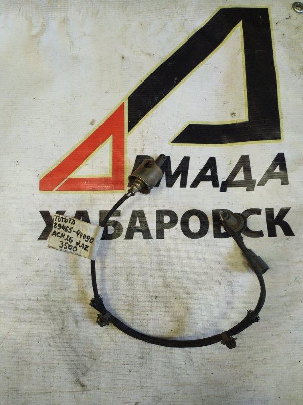Датчик кислородный Toyota Ipsum ACM26 2AZ (б/у)