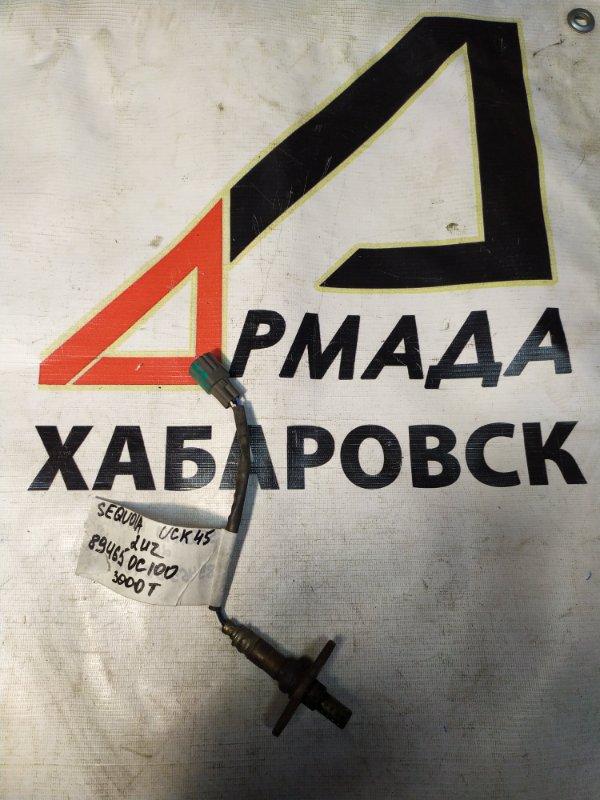Датчик кислородный Toyota Sequoia UCK45 2UZ (б/у)