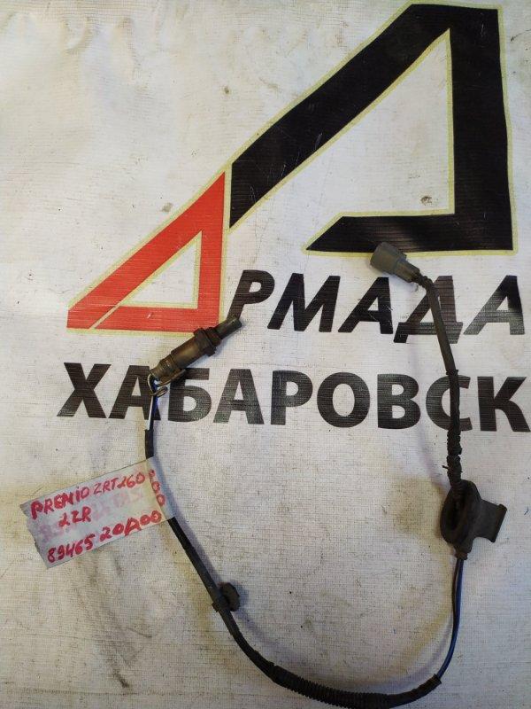 Датчик кислородный Toyota Premio ZRT260 2ZR (б/у)