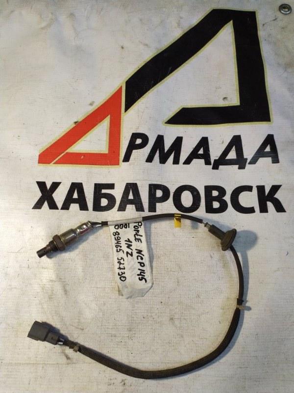 Датчик кислородный Toyota Porte NCP145 1NZ (б/у)