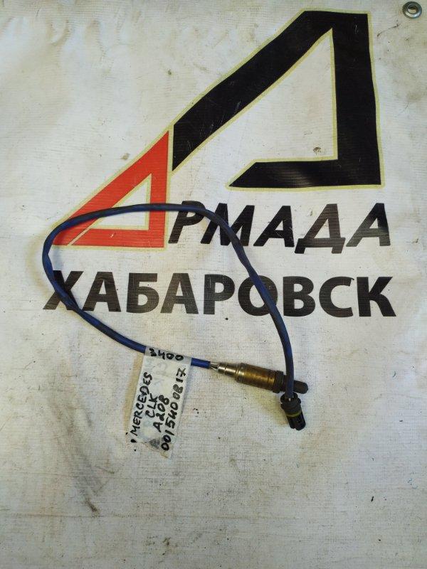 Датчик кислородный Mercedes-Benz Clk A208 (б/у)
