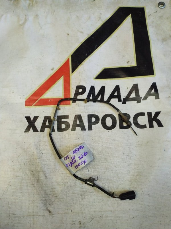 Датчик кислородный Mazda Cx-5 KE2FW SH (б/у)