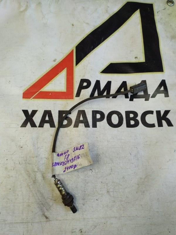 Датчик кислородный Mazda Bongo SK82 F8 (б/у)