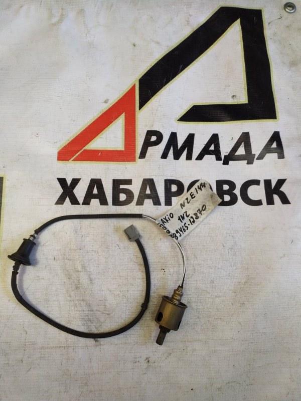 Датчик кислородный Toyota Axio NZE144 1NZ (б/у)