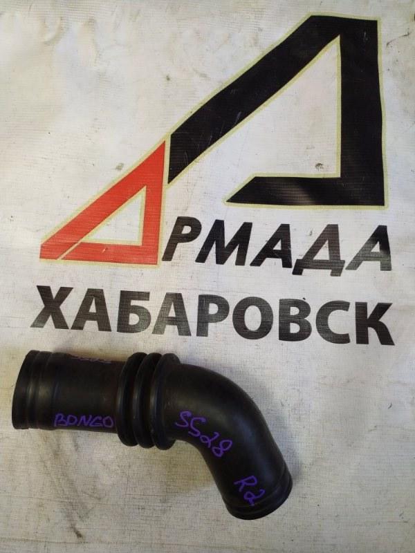 Патрубок воздухозаборника Mazda Bongo SS28 R2 (б/у)