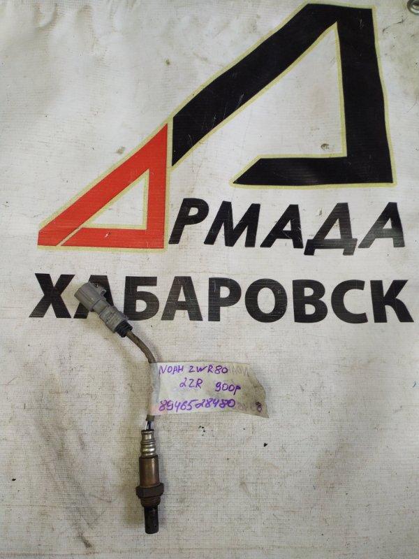Датчик кислородный Toyota Noah ZWR80 2ZR (б/у)
