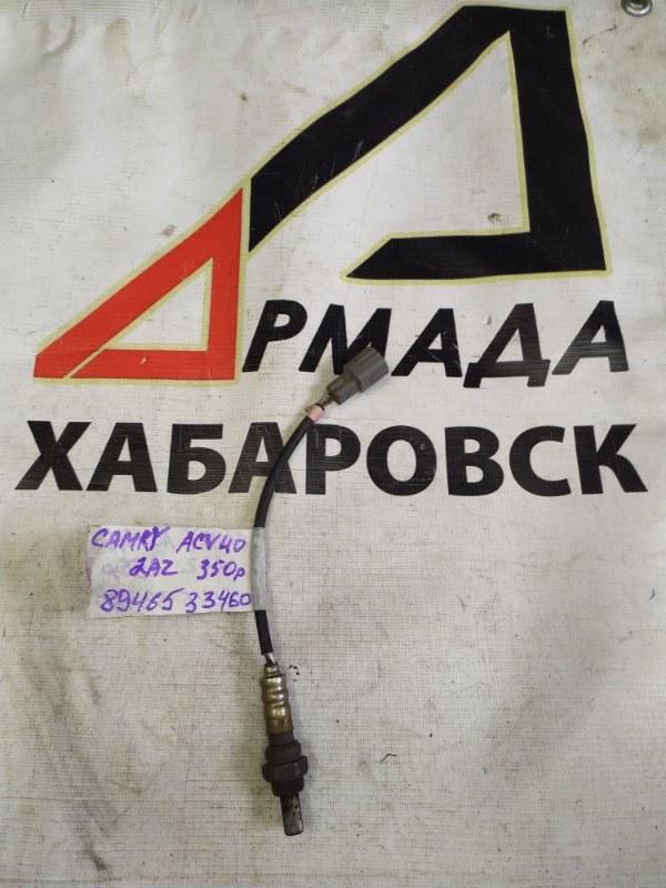 Датчик кислородный Toyota Camry ACV40 2AZ (б/у)