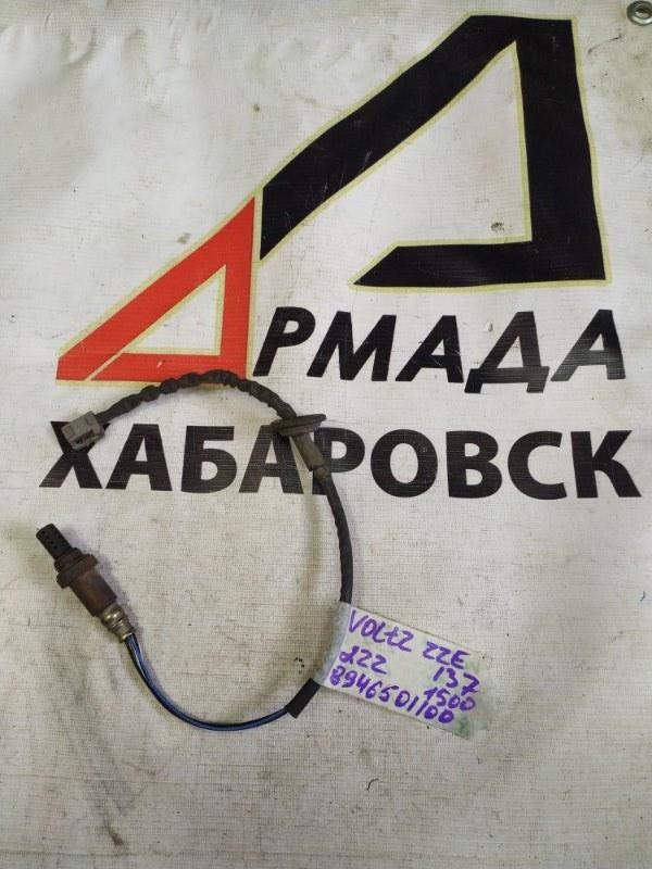 Датчик кислородный Toyota Voltz ZZE137 2ZZ (б/у)