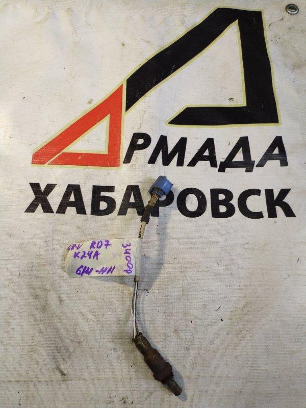 Датчик кислородный Honda Cr-V RD7 K24A (б/у)