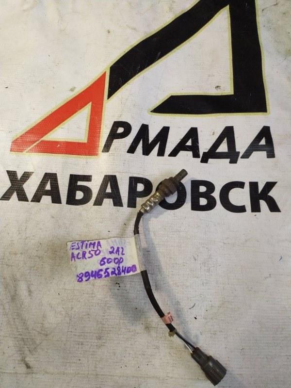 Датчик кислородный Toyota Estima ACR50 2AZ (б/у)