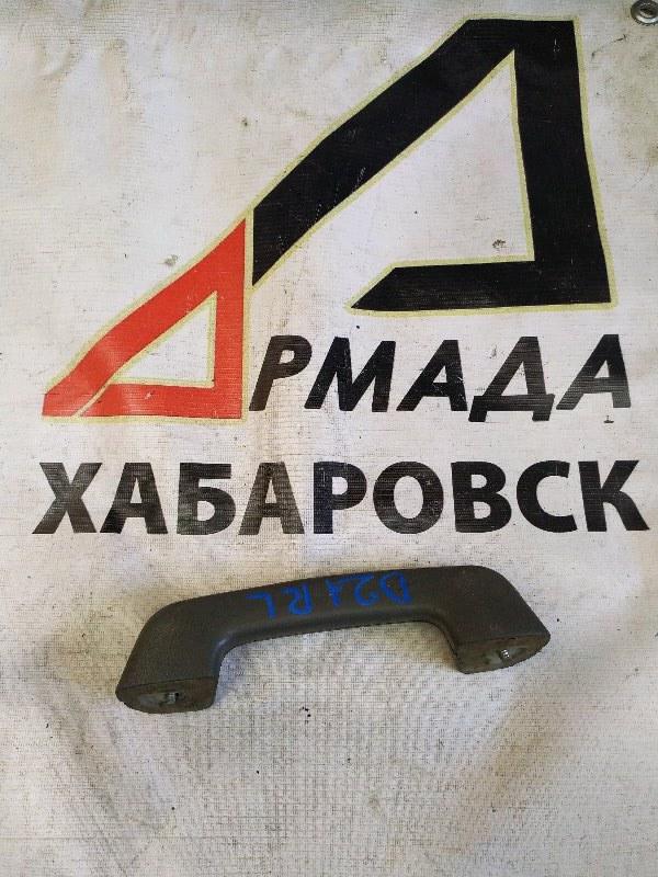 Ручка двери внутренняя Nissan Datsun BMD21 задняя правая (б/у)