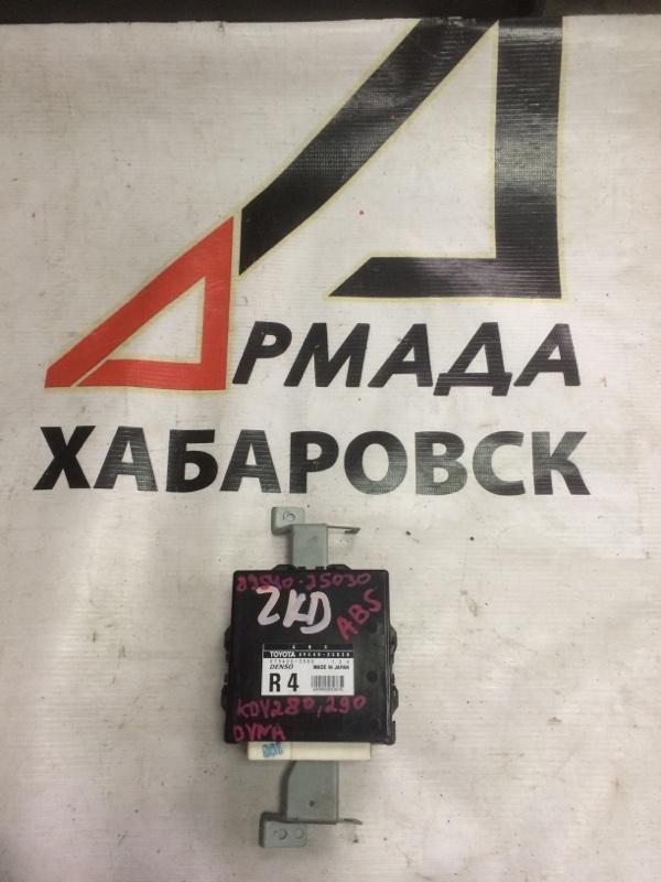 Блок управления abs Toyota Toyoace KDY280 (б/у)