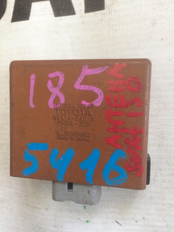 Блок управления антенной Toyota Surf KZN130G (б/у)