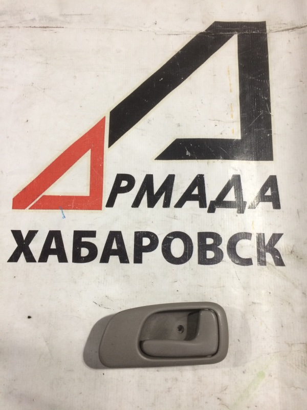 Ручка двери внутренняя Toyota Dyna LY230 передняя правая (б/у)