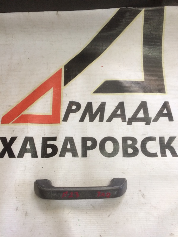 Ручка двери внутренняя Nissan Atlas P8F23 TD27 задняя правая (б/у)