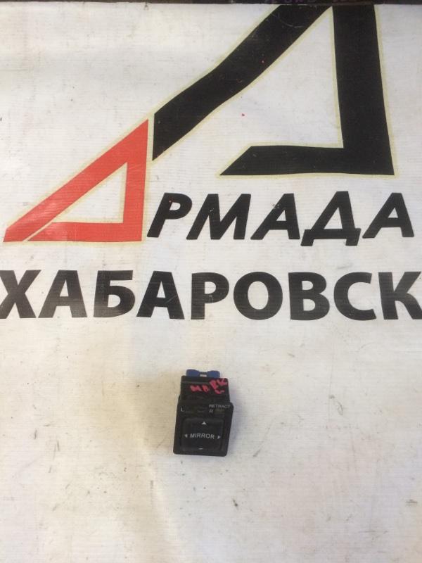 Блок управления зеркалами Toyota Mark 2 GX100 (б/у)