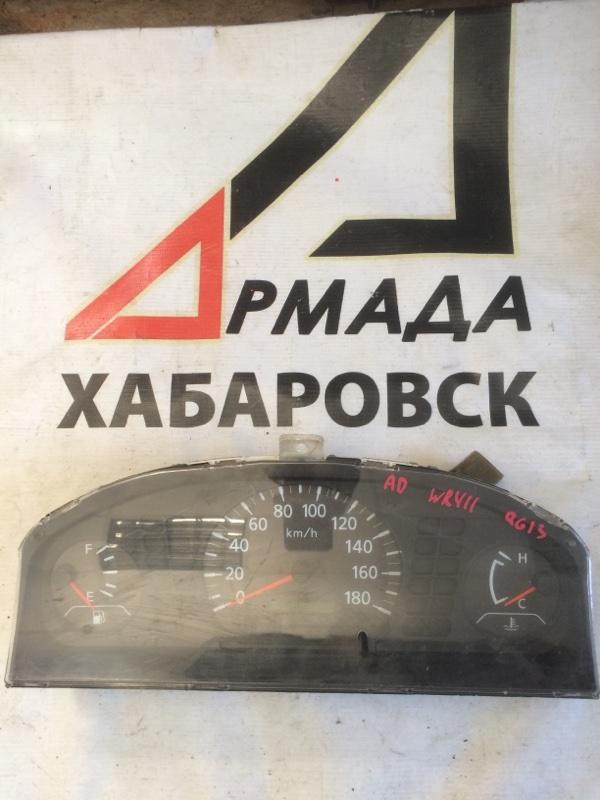 Панель приборов Nissan Ad WRY11 QG13 (б/у)