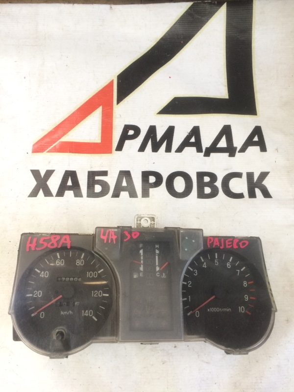 Панель приборов Mitsubishi Pajero Mini H58A 4A30 (б/у)