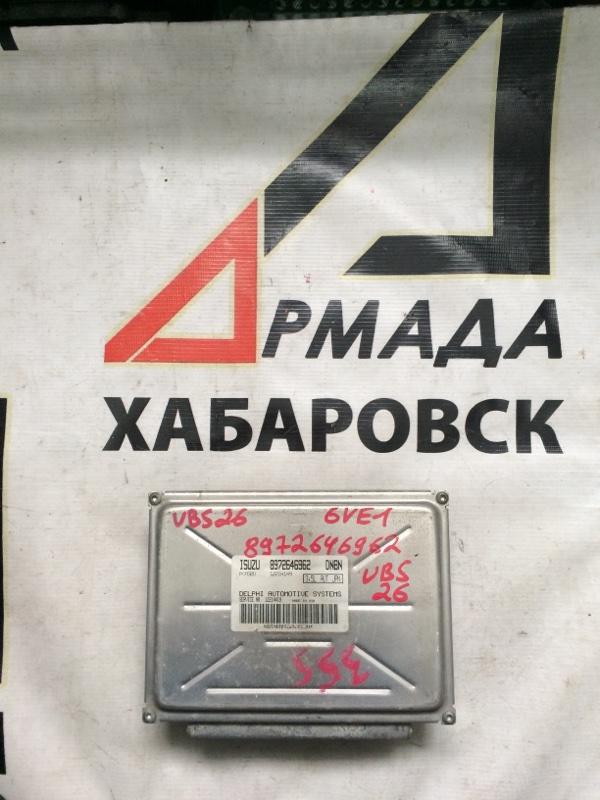 Блок управления efi Isuzu Bighorn UBS26 6VE1 (б/у)