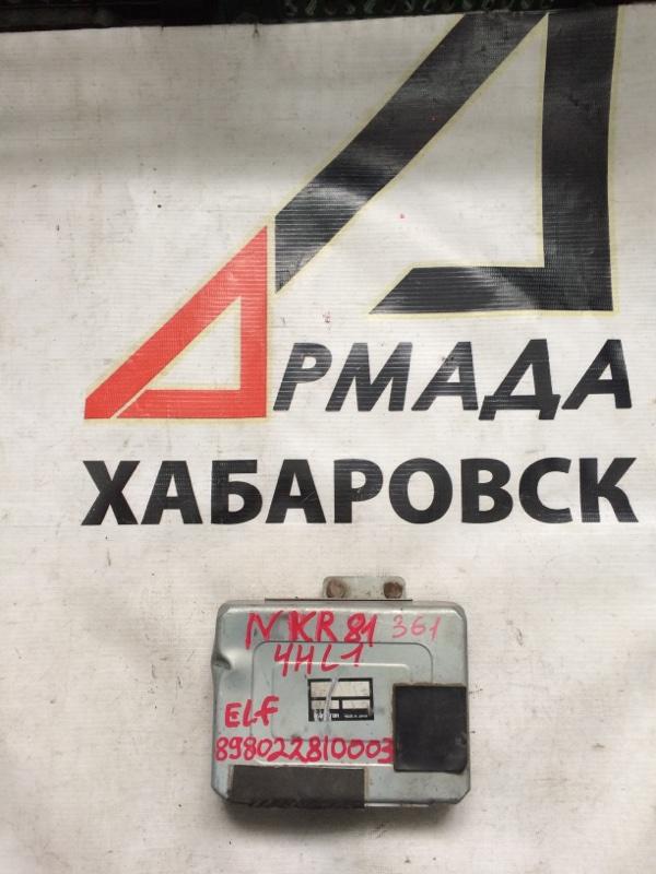 Блок управления efi Isuzu Elf NKR81 4HL1 (б/у)