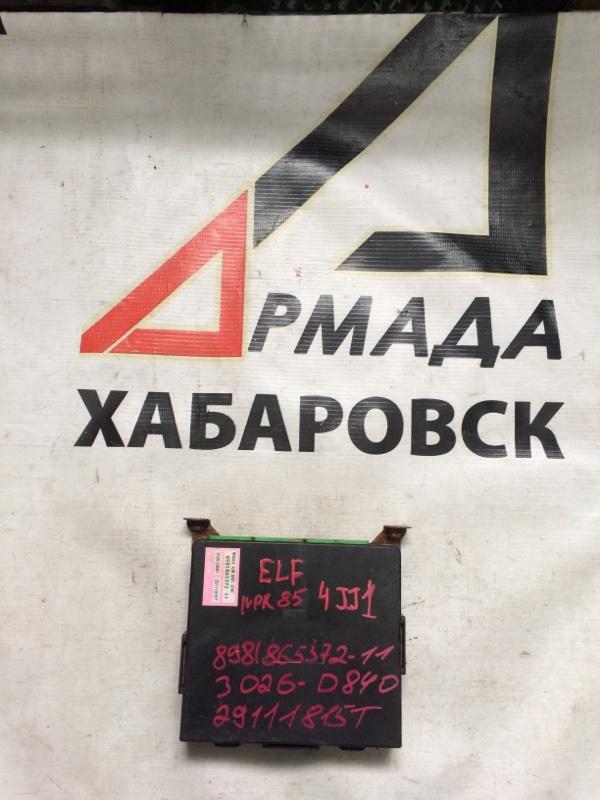 Блок управления efi Isuzu Elf NPR85 4JJ1 (б/у)