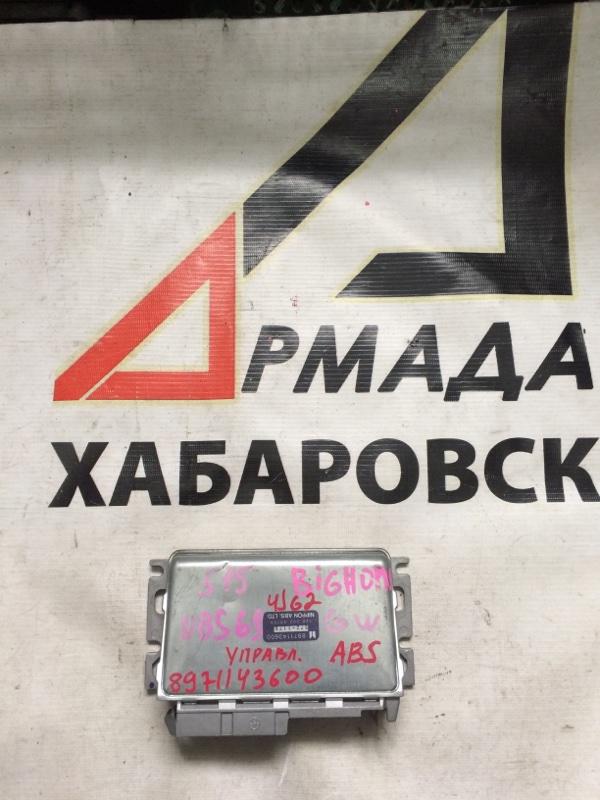 Блок управления abs Isuzu Bighorn UBS69 4JG2 (б/у)