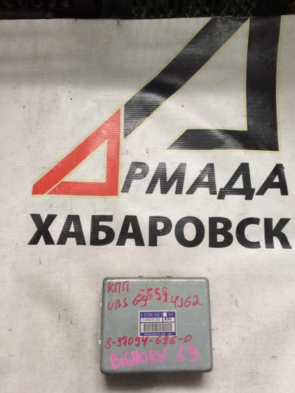 Блок управления акпп Isuzu Bighorn UBS69 4JG2 (б/у)