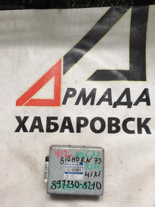 Блок управления акпп Isuzu Bighorn UBS73 4JX1 (б/у)