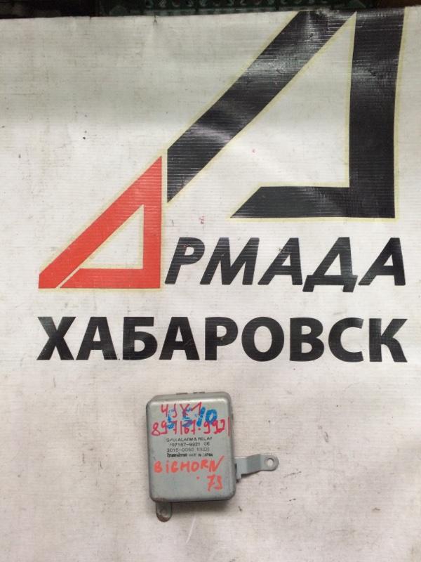 Блок управления Isuzu Bighorn UBS73 4JX1 (б/у)