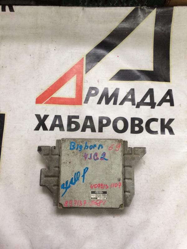 Блок управления efi Isuzu Bighorn UBS69 4JG2 (б/у)