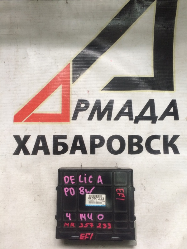Блок управления efi Mitsubishi Delica PE8W 4M40 (б/у)