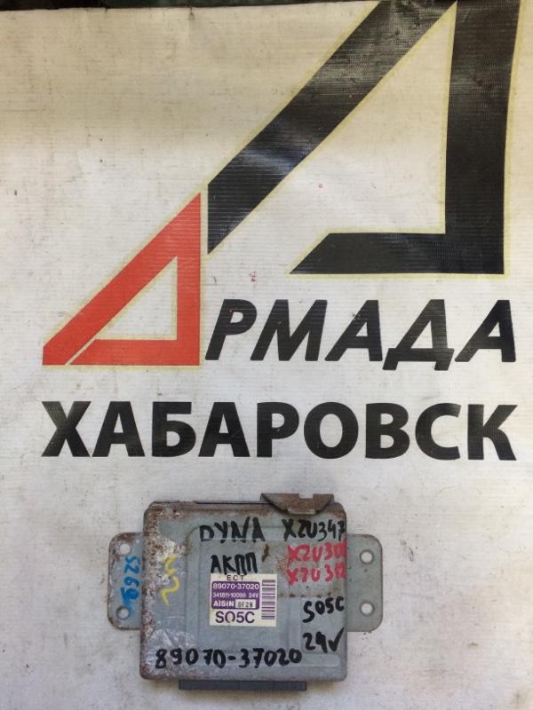 Блок управления акпп Toyota Dyna XZU347 S05C (б/у)