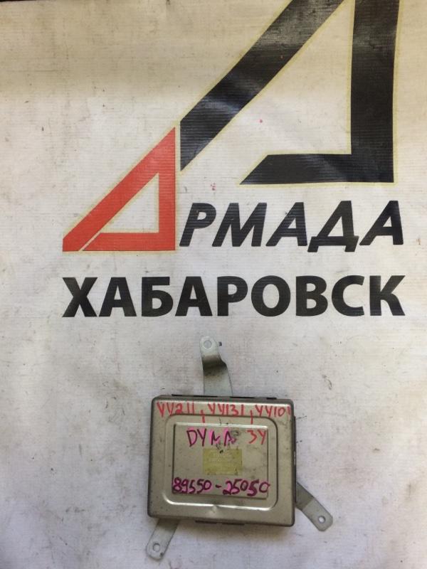 Блок управления efi Toyota Dyna YY101 3Y (б/у)