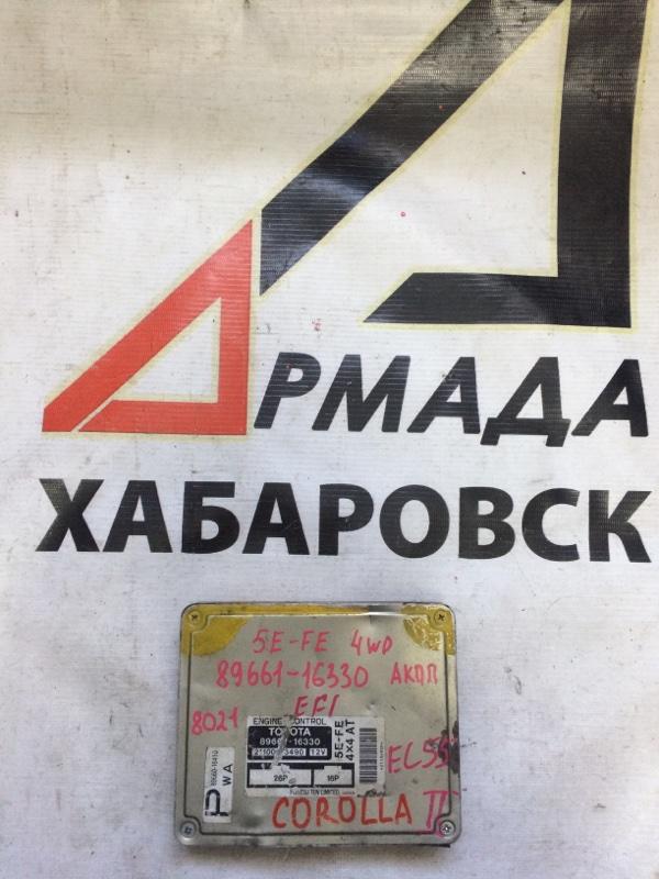 Блок управления efi Toyota Corolla Ii EL51 5E (б/у)