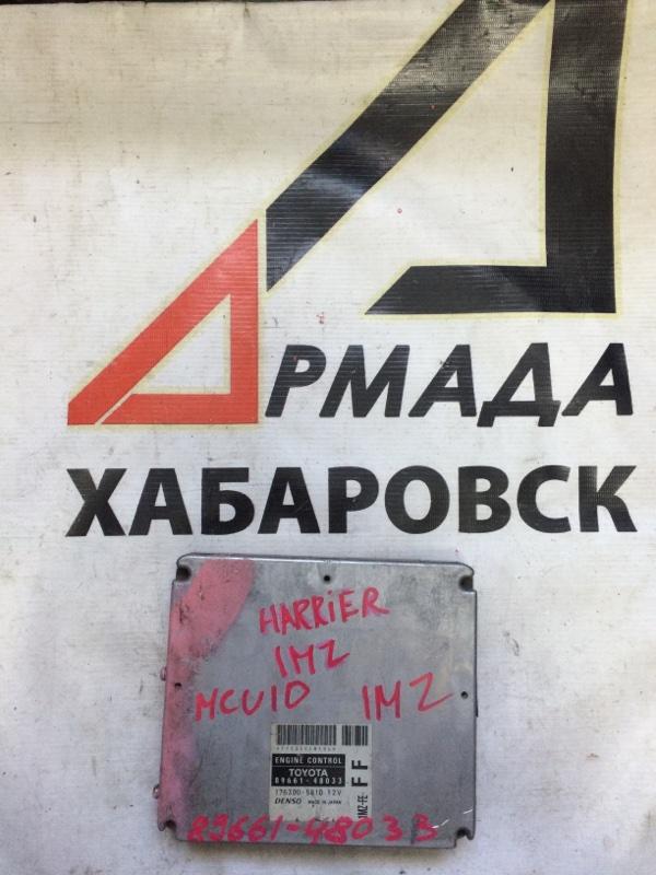 Блок управления efi Toyota Harrier MCU10 1MZ (б/у)