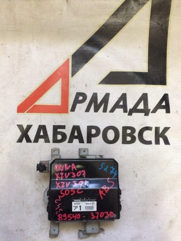 Блок управления abs Toyota Dyna XZU307 S05C (б/у)