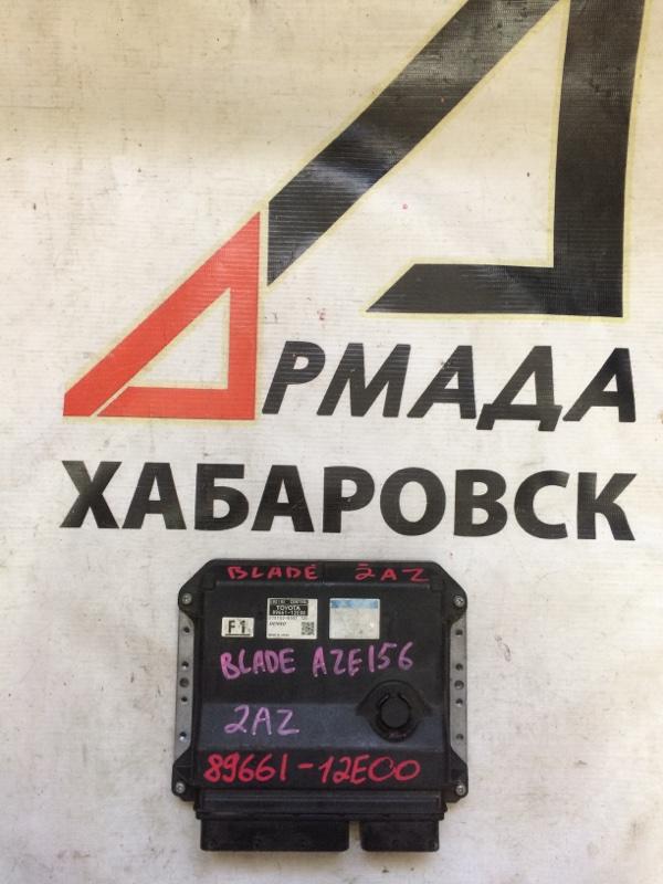 Блок управления efi Toyota Blade AZE156 2AZ-FE (б/у)