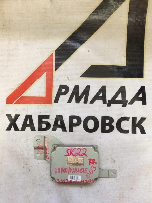 Блок переключения кпп Mazda Bongo SK22 R2 (б/у)