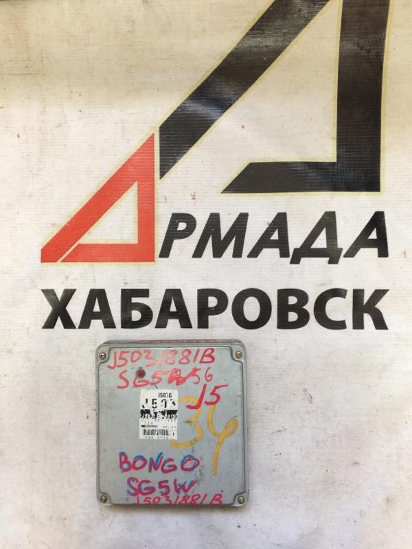 Блок управления efi Mazda Bongo Friendee SG5W J5 (б/у)