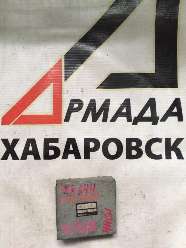 Блок управления Mazda Titan WG64 4HG1 (б/у)