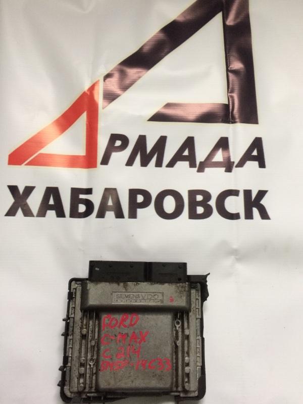 Блок управления efi Ford S-Max С-214 (б/у)
