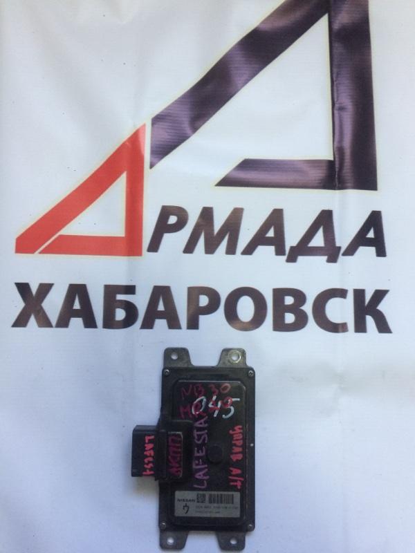 Блок управления акпп Nissan Lafesta NB30 MR20 (б/у)