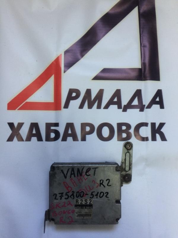 Блок управления efi Mazda Bongo SK22 R2 (б/у)