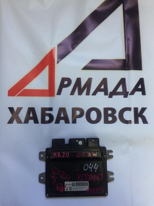 Блок управления efi Nissan Lafesta NB30 MR20 (б/у)