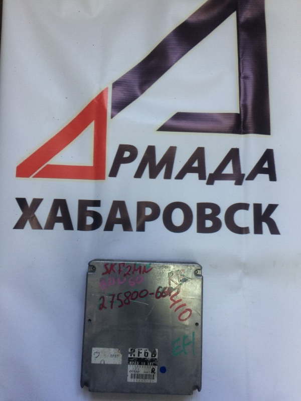 Блок управления efi Nissan Vanette SKF2MN RF (б/у)