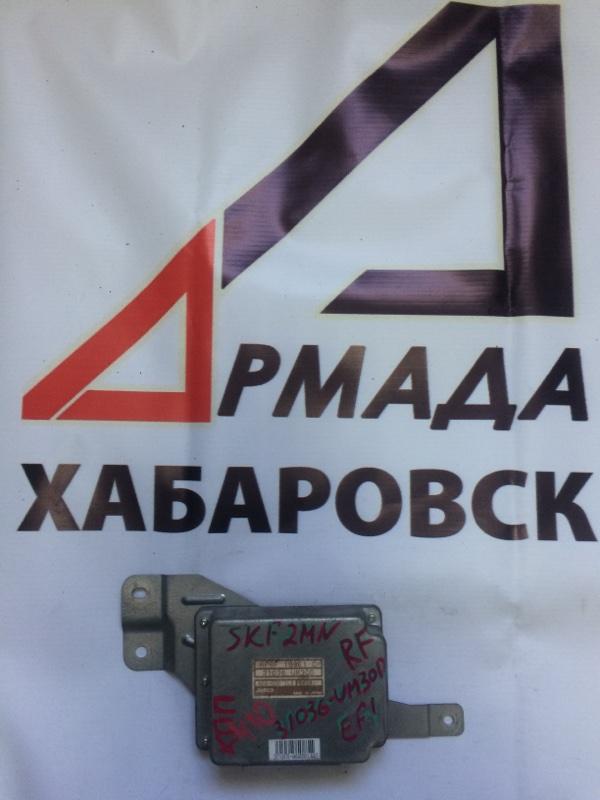 Блок управления акпп Nissan Vanette SKF2MN RF (б/у)